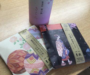 京都の銘菓、八つ橋とチョコレート