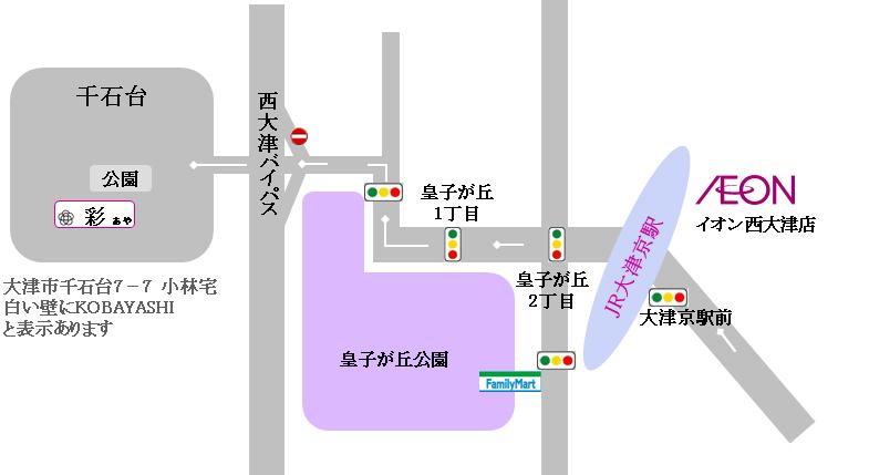 JR大津京駅からエステ彩へのアクセス