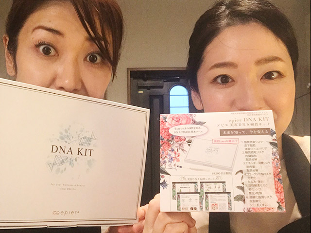 DNA検査キット